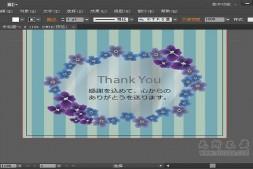 Adobe Illustrator CS6 (32bit) 简体中文绿色版免费下载