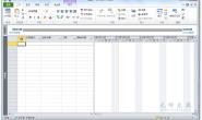 Microsoft Project 2010 官方简体中文MSDN破解版下载(附永久激活密钥)