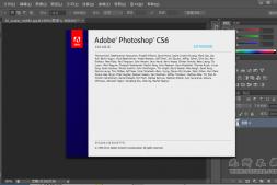 Adobe Photoshop CS6 Extended (32 bit) 简繁英三语言绿色版免费下载