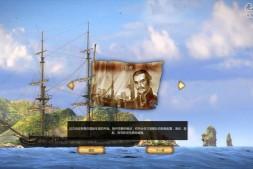 《海商王3:金银岛》免安装简体中文硬盘版下载 [策略]