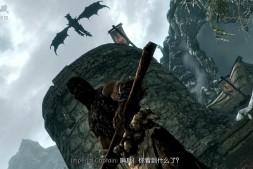 《上古卷轴5:天际》全DLC免安装简体中文硬盘版下载