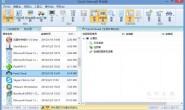Total Uninstall Pro中文汉化绿色特别版V6.12.0免费下载