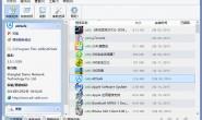 强力卸载工具 Uninstall Tool V3.4.2.5405 简体中文绿色特别版下载