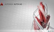 AutoCAD2014免费中文32位/64位破解版下载(附cad2014注册机序列号)
