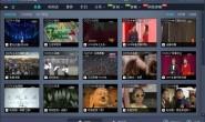 CBox V3.0.2.7 央视影音去广告绿色版免费下载