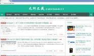 谷歌浏览器Chrome v70简体中文版下载