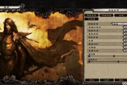 《圣战群英传3重生》免安装简体中文硬盘版下载【策略游戏】