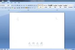 Microsoft Office 2007官方简体中文专业版/企业版/标准版/旗舰版免费下载
