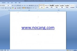 Microsoft Office 2007简体中文特别ISO光盘版免费下载