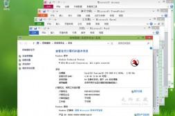 office2010四合一免费中文绿色精简版下载(68M)