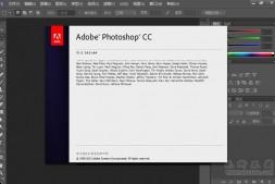 对于低像素、模糊的照片,photoshop同样可以精心修复