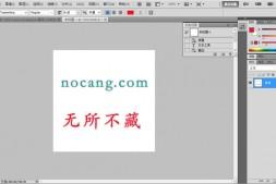 在photoshop cs5软件当中,如何增加画布?