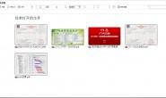 闪电PDF阅读器官方PC电脑版下载(极速PDF阅读软件)