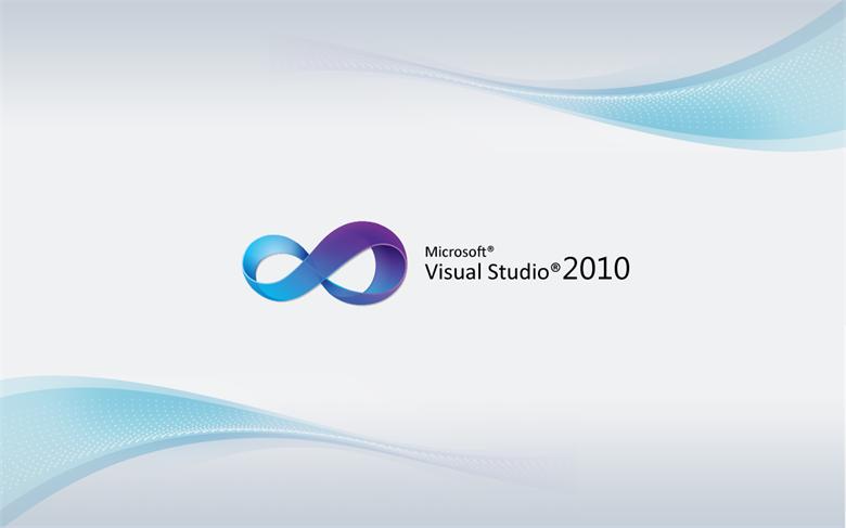 VS2010 (Visual Studio 2010)官方简体中文64位版本下载