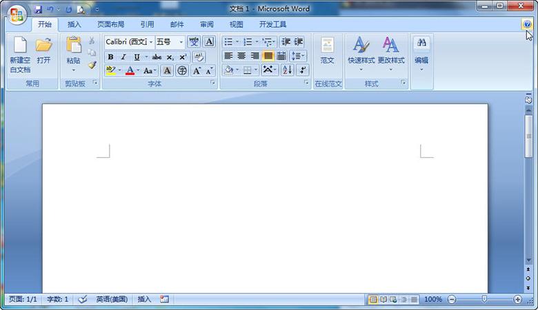要想提高Word2007文档中的浏览速度,这个方法很多人都不知道