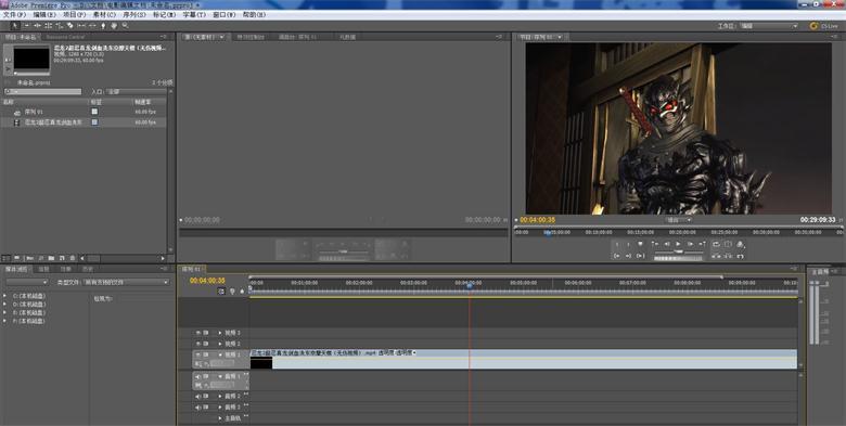 Adobe Premiere Pro CS5.5【PR CS5.5】简体中文绿色破解版下载