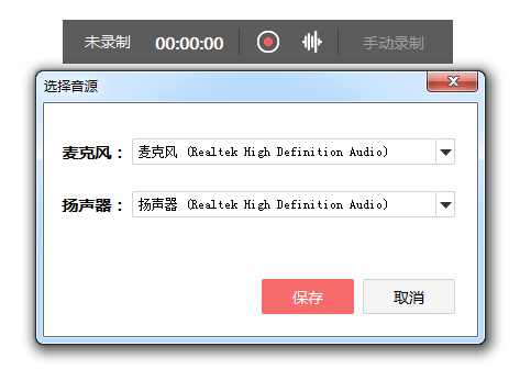 CastRecorder(直播录制软件) 免费中文版下载