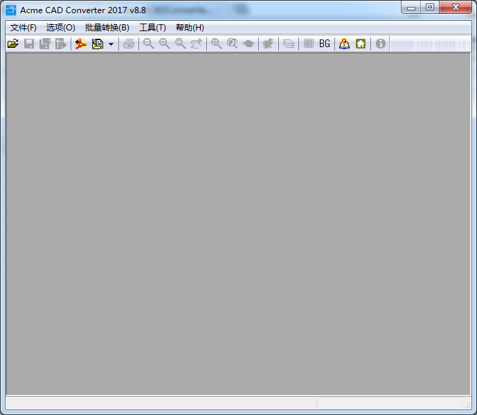 高版本cad文件版本转换器免费版下载