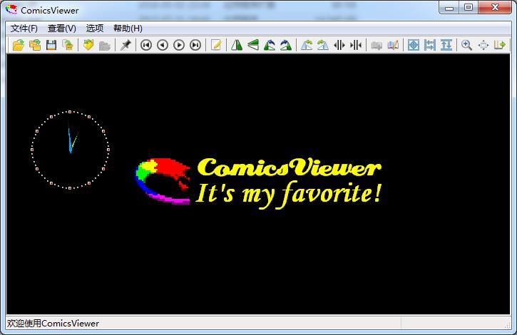 ComicsViewer(漫画浏览器)官方最新免费版下载