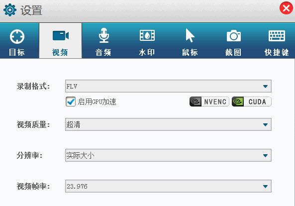GiliSoft Screen Recorder屏幕录像工具免费中文破解版下载