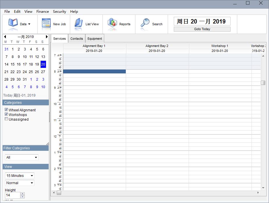 Job Designer(行政管理软件)免费版下载