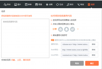 wps秀堂手机版下载-wps秀堂h5下载