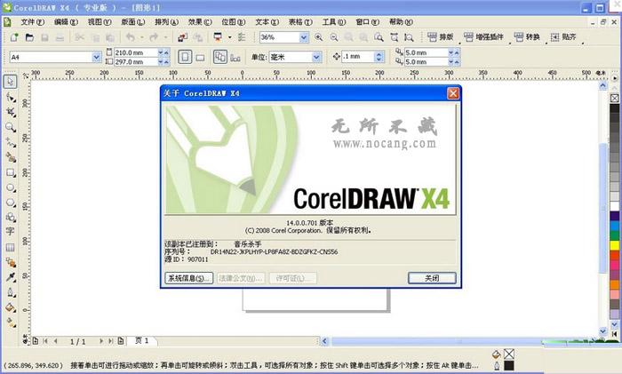 coreldraw 破解 版 癹n��9.�CB