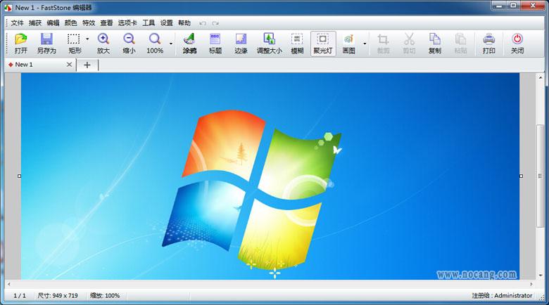 FastStone Capture V8.1中文汉化绿色特别版下载(抓屏工具)