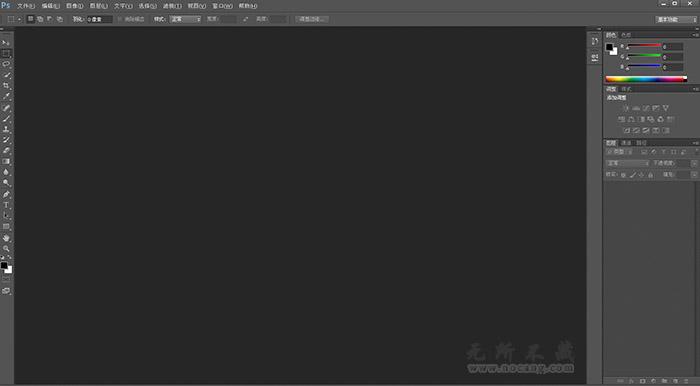 Adobe PhotoShop CS6官方简体中文原版免费下载