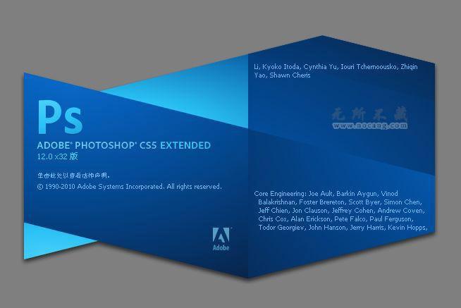 Adobe Photoshop CS5官方简体中文版免费下载