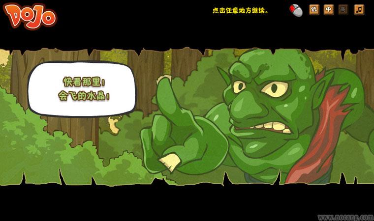 《魔女猎杀者》简体中文汉化Flash版[塔防策略游戏]