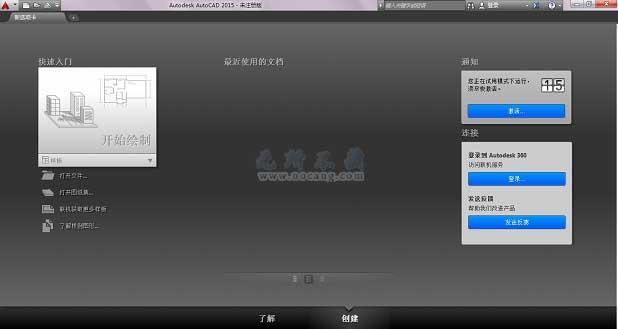 AutoCAD2015官方简体中文破解版+注册机免费下载(32位/64位)