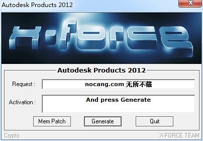 AutoCAD2012官方中文32位/64位免费破解版下载(cad2012注册机序列号)