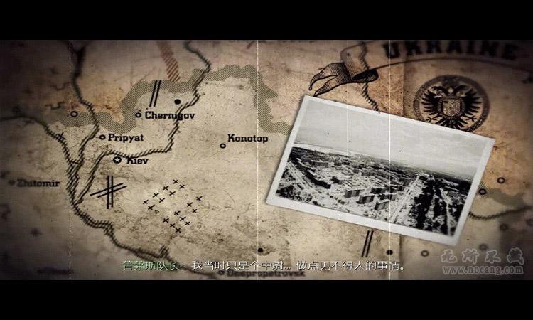 《使命召唤4:现代战争》简体中文免安装硬盘版免费下载