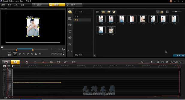 会声会影X6(VideoStudio Pro X6)破解版+X6注册机免费下载