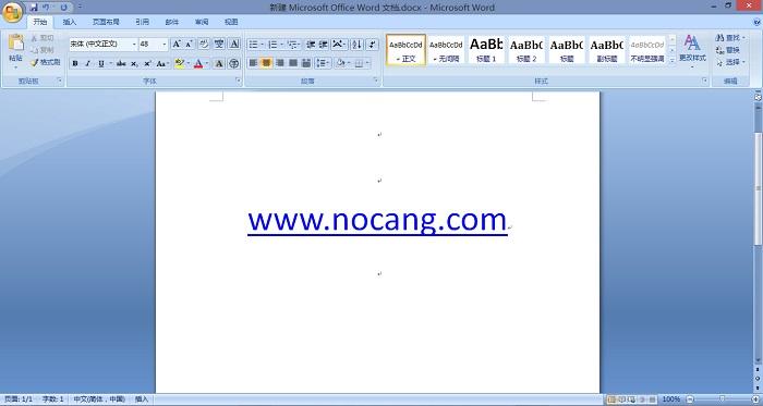Microsoft Office 2007官方完整免费专业增强破解版下载(含安装激活密钥)