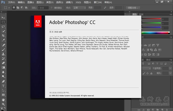 Adobe Photoshop CC官方简体中文绿色免费版下载