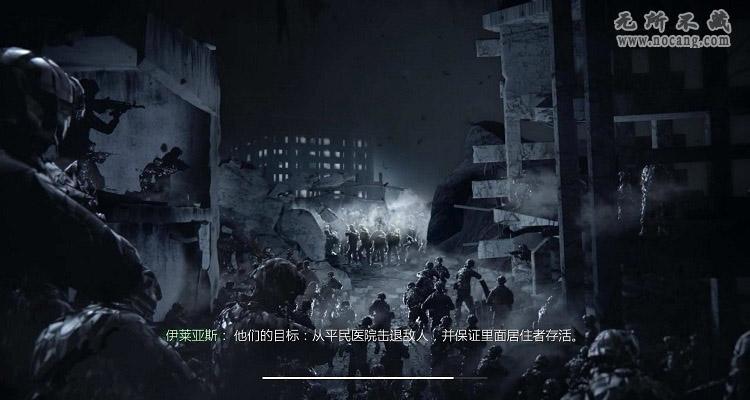 《使命召唤10:幽灵》简体中文免安装硬盘版免费下载